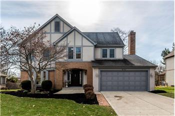 653 Glacier Pass, Westerville, OH