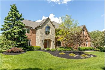 654 Crossing Creek S, Gahanna, OH